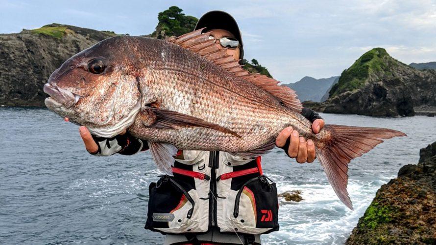2020年7月の石廊崎沖磯でビッグな真鯛ゲット~小赤島